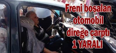 FRENİ BOŞALAN ARAÇ ELEKTRİK DİREĞİNE ÇARPTI
